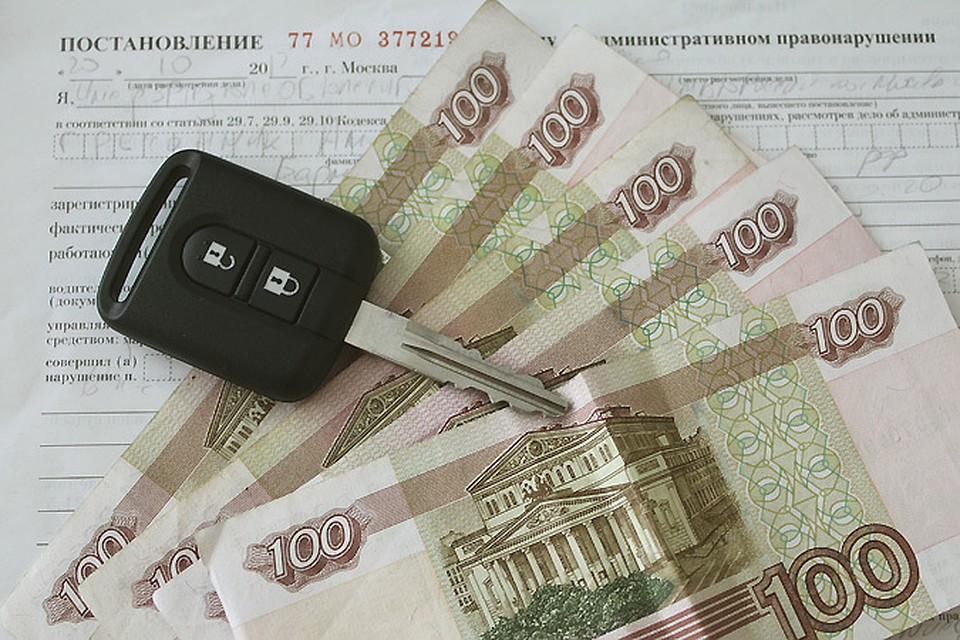 Штраф 500 рублей