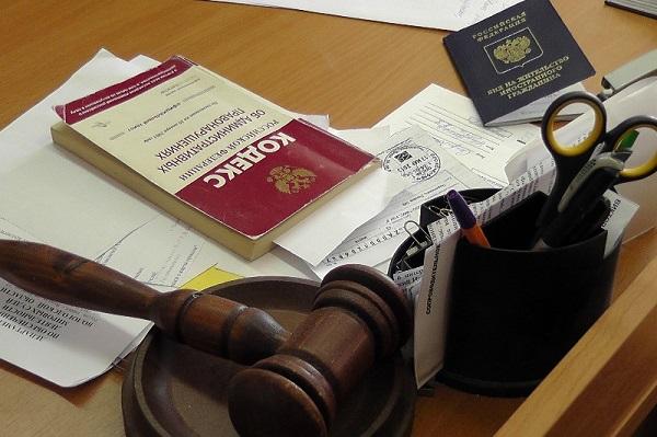 За какой административный штраф могут решить прав на 3 года