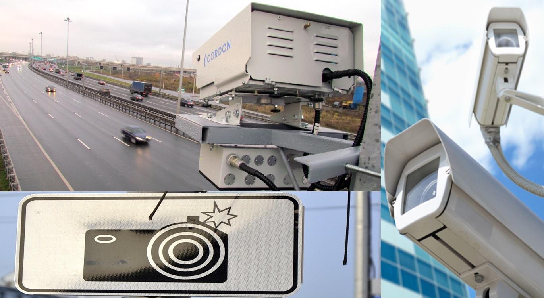 Какие нарушения фиксируют камеры ГИБДД и как обжаловать штраф с камеры?