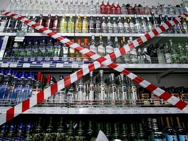 В день запрета продажи алкоголя продали пиво