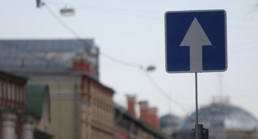 Дорога с односторонним движением: знаки и штраф за нарушение
