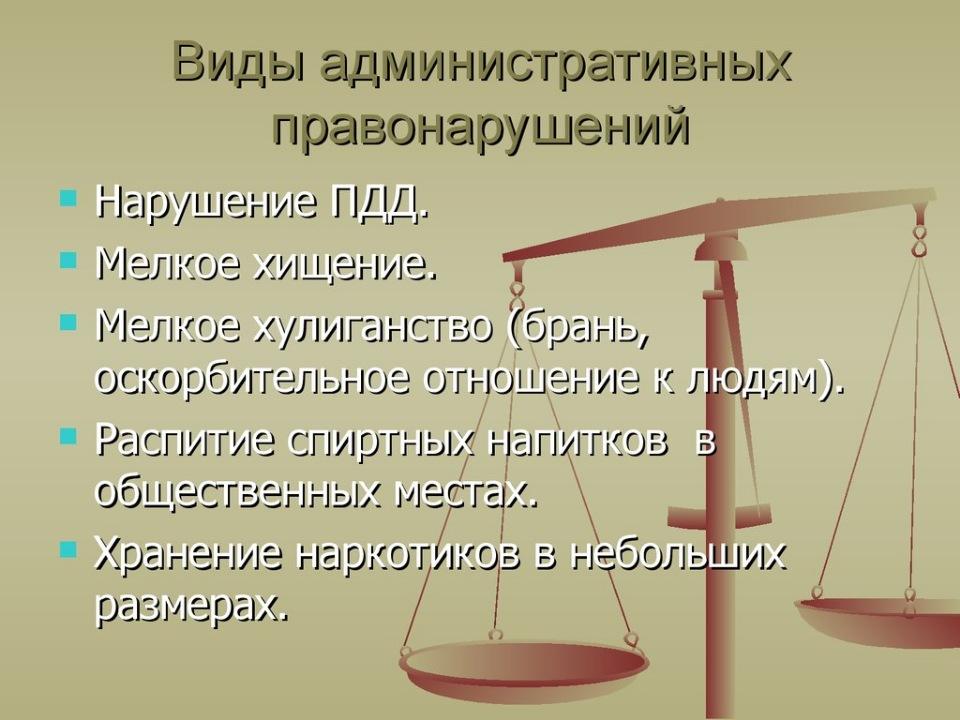 Заявление о предоставлении рассрочки уплаты административного штрафа