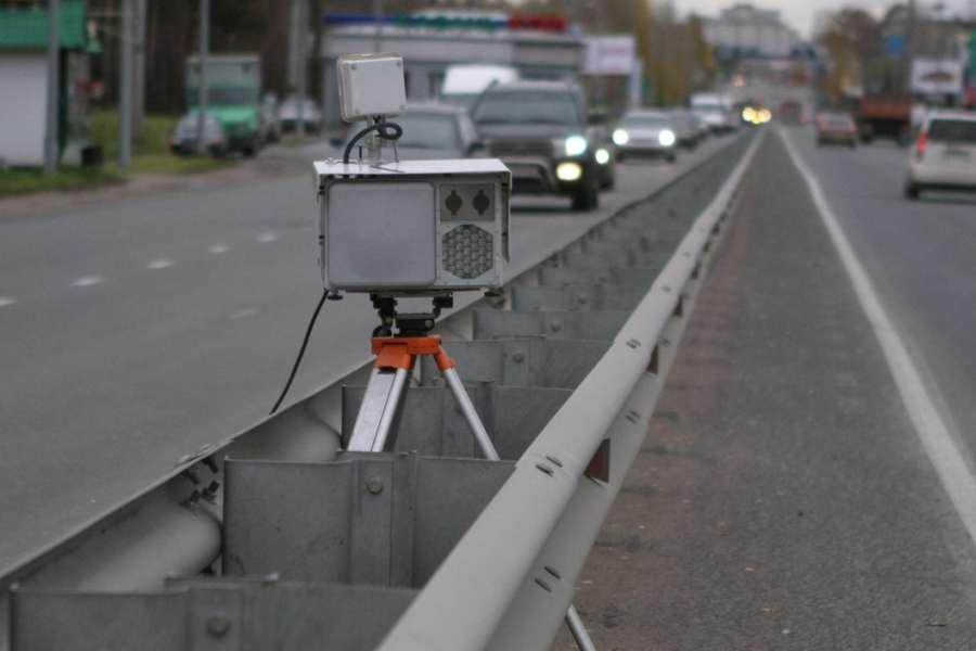 Камера надороге