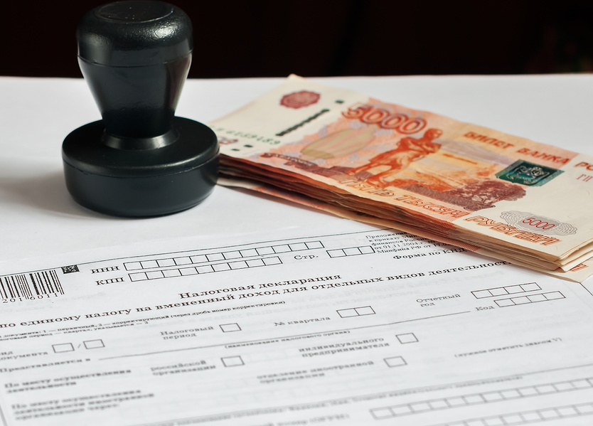 Какой штраф за неуплату налога на прибыль