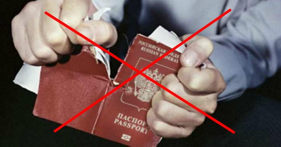 Размер и порядок оплаты штрафа за порчу паспорта РФ в 2019 году