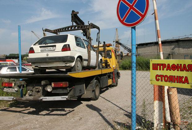 Как забрать машину со штрафстоянки без страховки Какие документы нужны чтобы забрать машину со штрафстоянки
