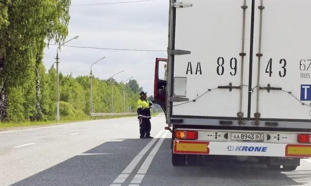 Штраф гибдд за перегруз грузового автомобиля