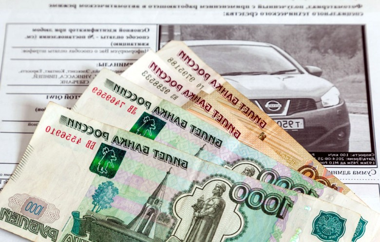 Административная амнистия водительского удостоверения 2019 года