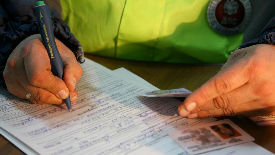 Протокол об административном правонарушении: составление, образец