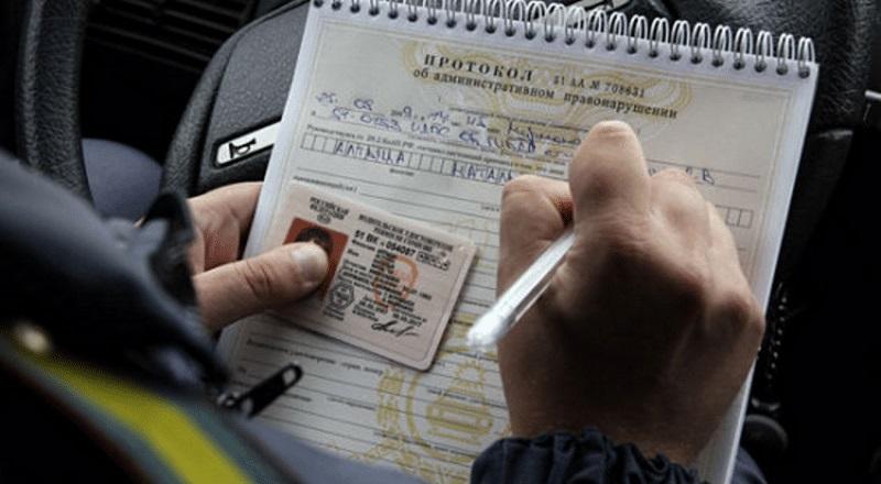 Штраф за просроченную страховку ОСАГО: чем грозит и что делать