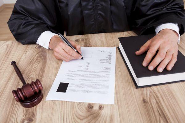 Жалоба на отмену постановления об административном правонарушении гибдд