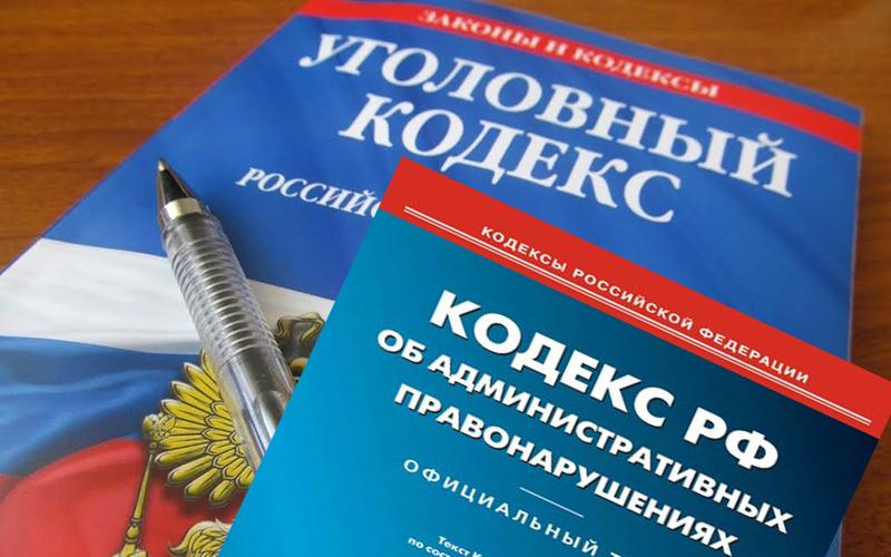 Образец ХОДАТАЙСТВА о передачи материалов административного дела по месту жительства Заявителя
