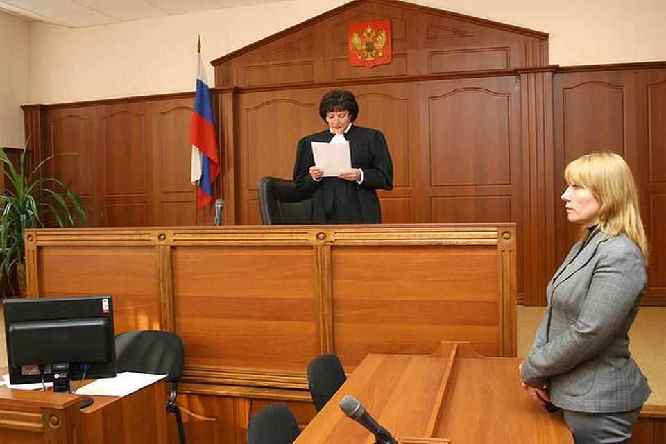Как проходит судебное заседание по административному правонарушению