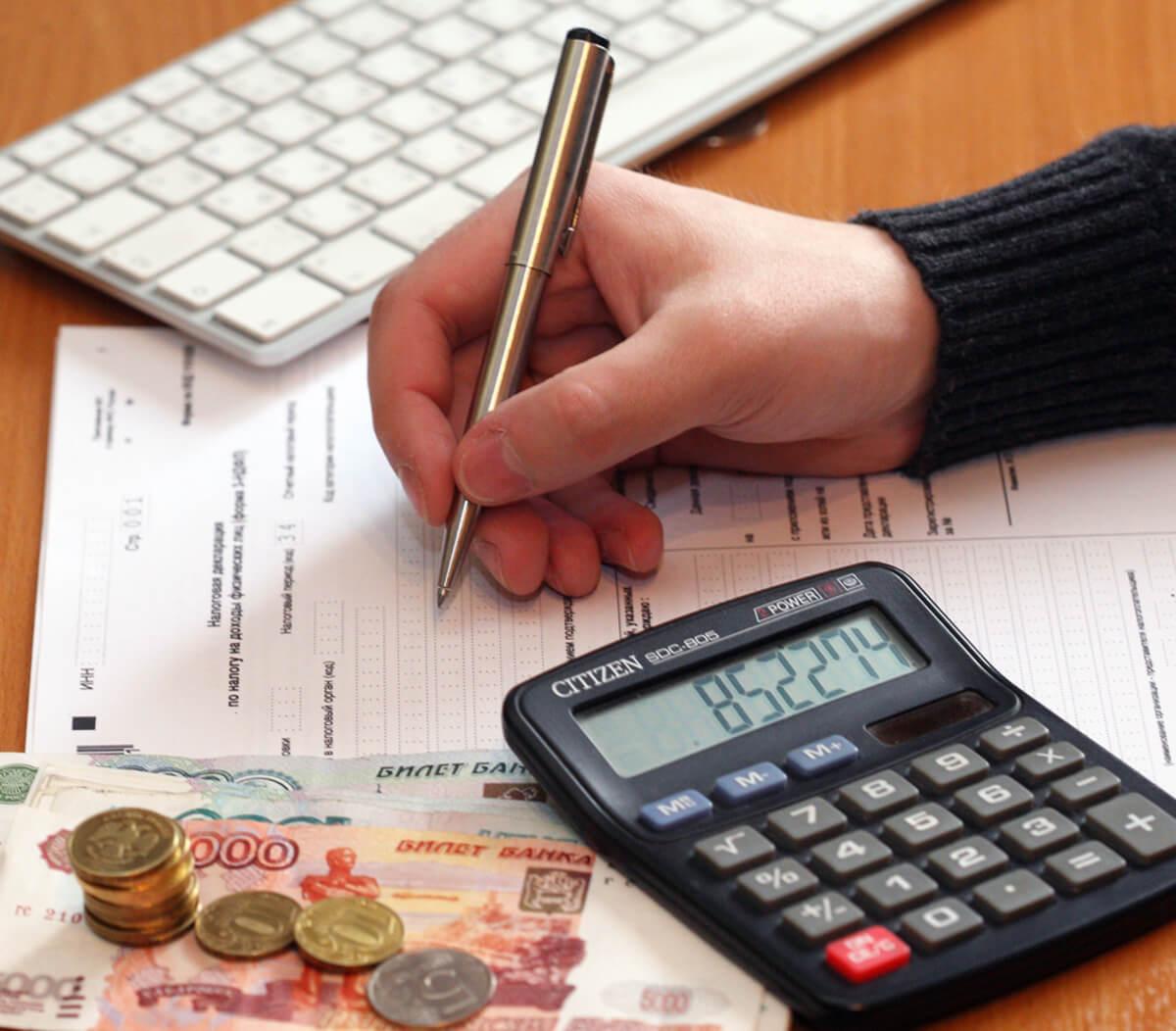 Налоговый вычет через МФЦ или Госуслуги