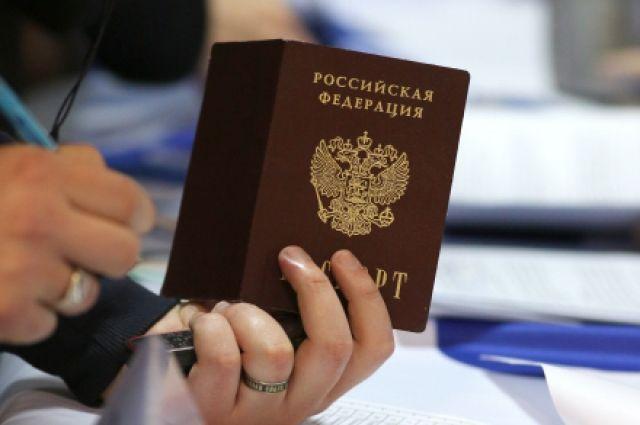 Изображение - Инн физического лица количество цифр 4-otmetka-v-pasport