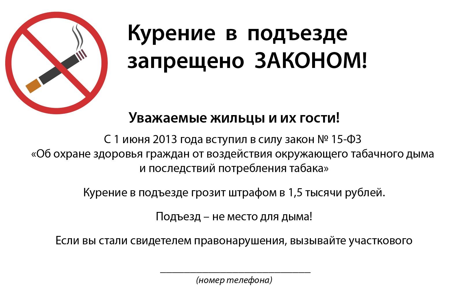Возможный текст предупреждения