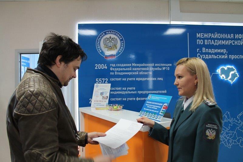 Пожаловаться в налоговую инспекцию на работодателя