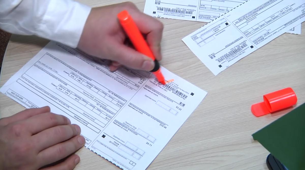 Индекс документа для оплаты налога