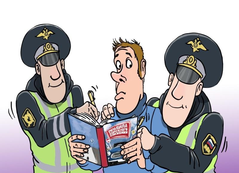 Картинки на тему штраф