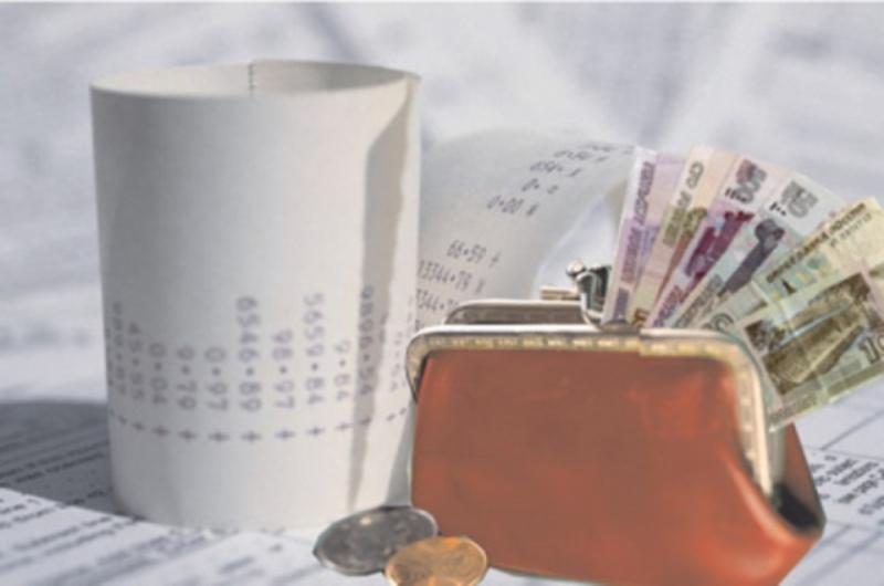 Справка об отсутствии задолженности по налогам и сборам