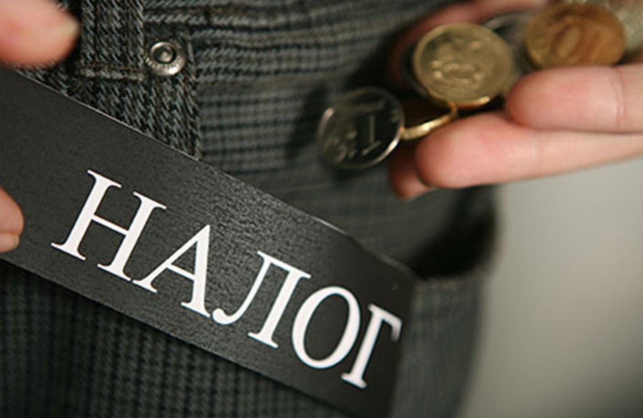 Узнать налоговые штрафы по фамилии физического лица: способы