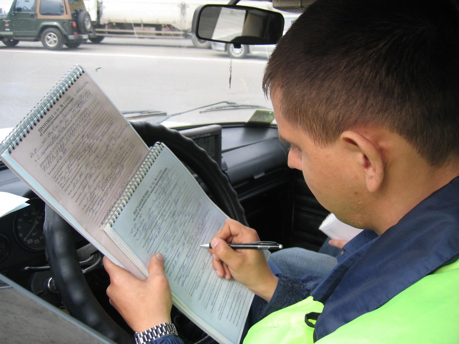 Сотрудник ДПС оформляет протокол административного правонарушения.