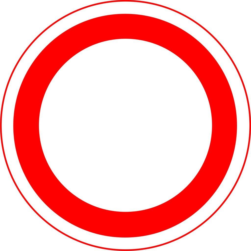 Въезд под знак движение запрещено штраф