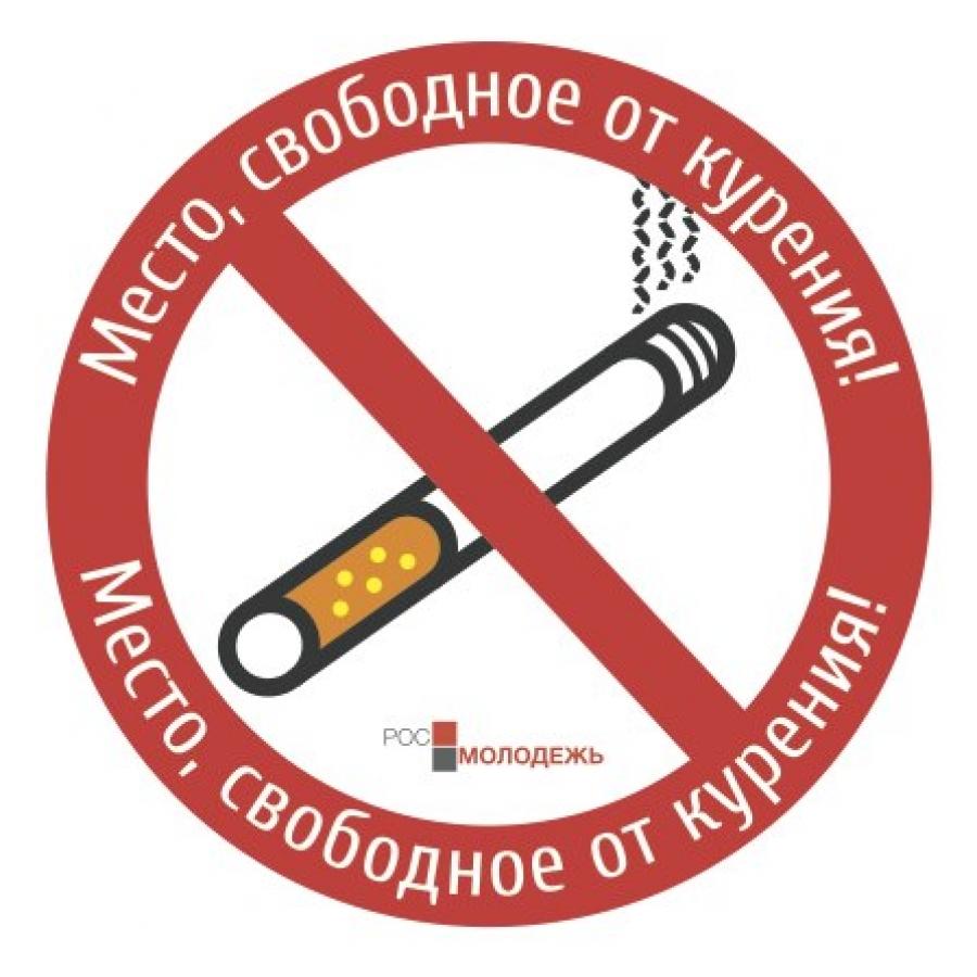 Запрет на курение в подъездах жилых домов и размер штрафа 2020 год