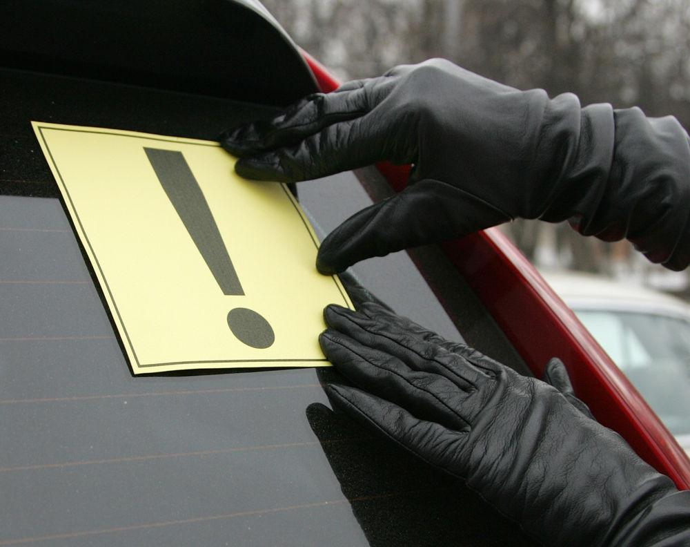 Штраф за отсутствие знака начинающий водитель