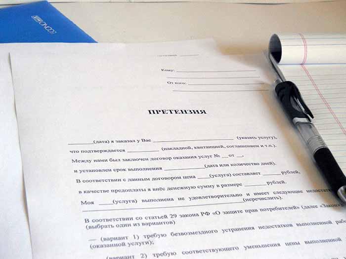 Исковое заявление о взыскании долга по договору займа и процентов за незаконное пользование чужими денежными средствами