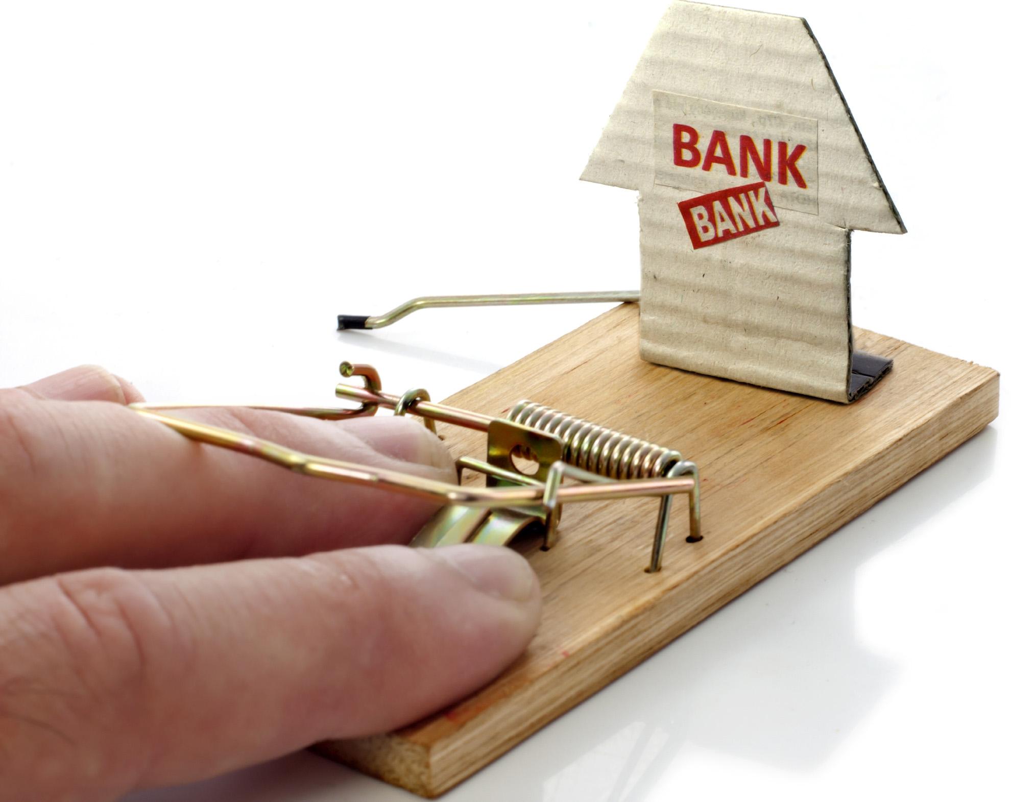 Как правильно написать возражение в банк