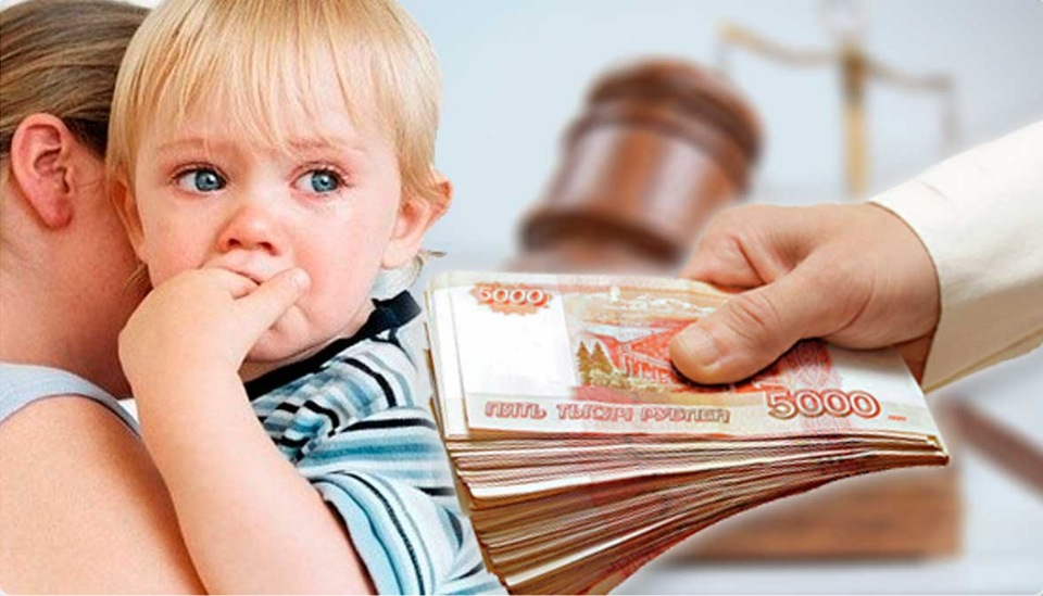 Федеральный розыск должника по алиментам