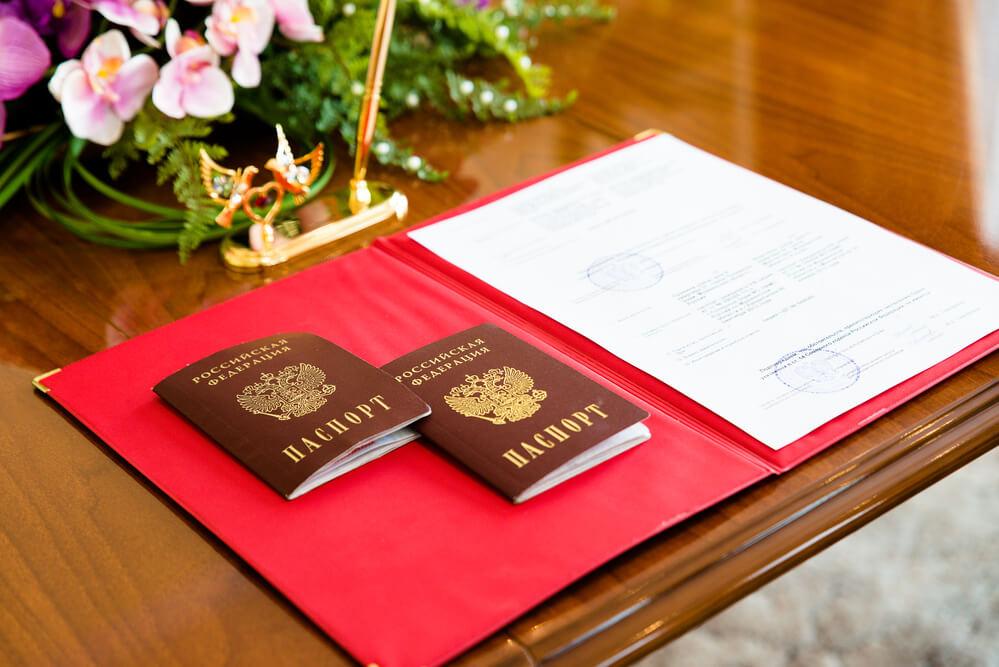 Процедура бракосочетания в загсе