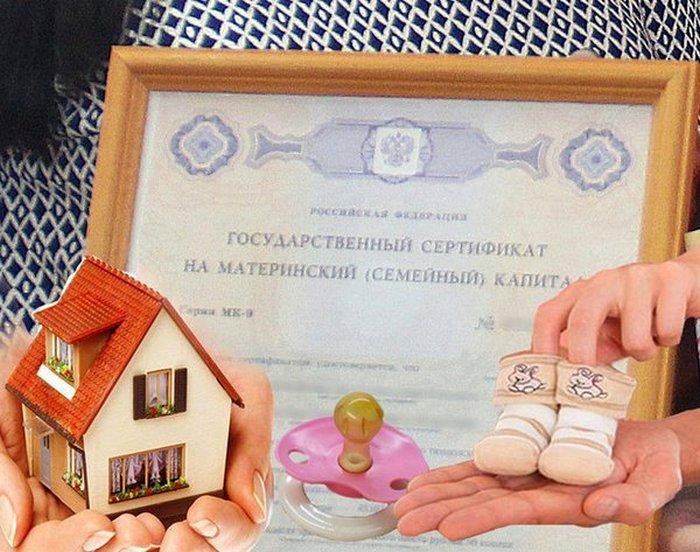 Как делится квартира приобретенная с материнским капиталом
