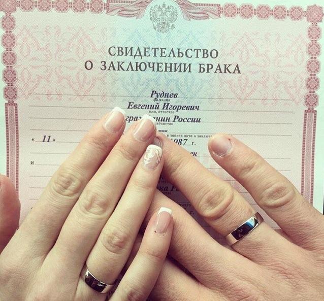 Семейный кодекс брачный договор