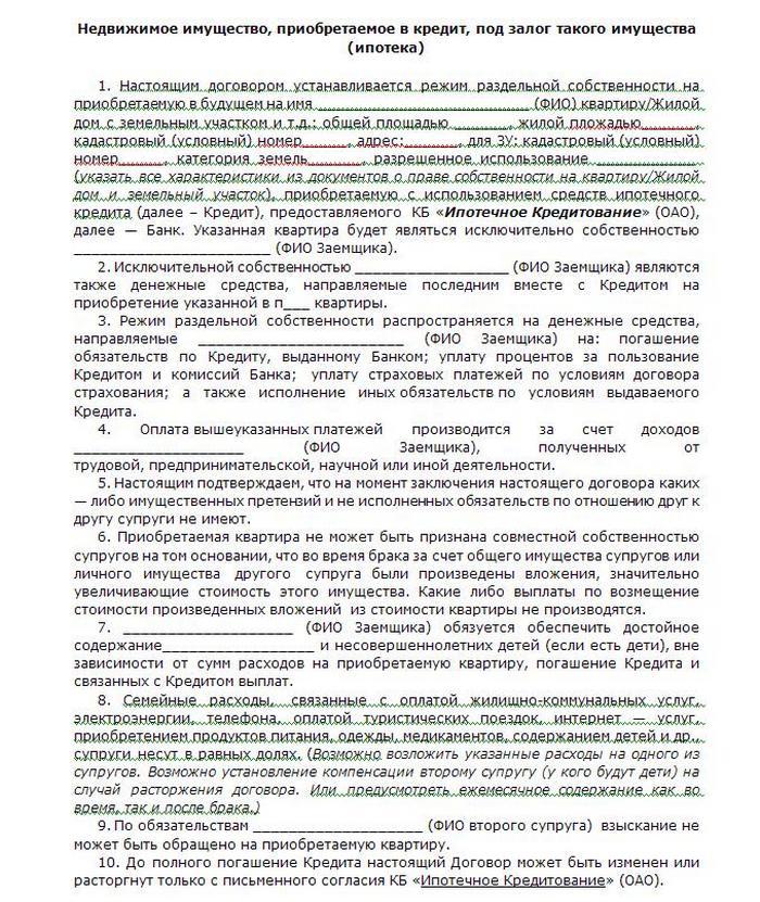Плата За Детский Сад В 2020 Году Ярославль
