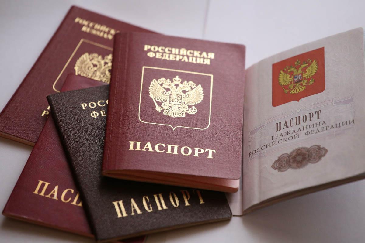 В какой срок нужно поменять паспорт