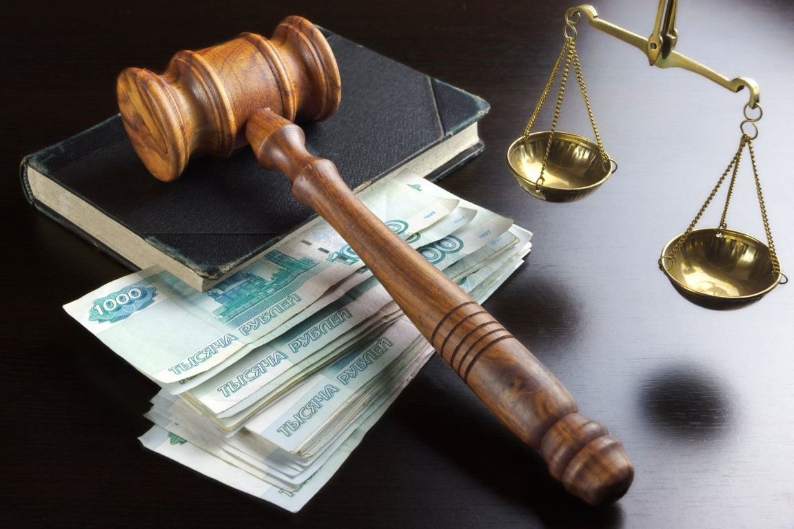 Найти судебного пристава по номеру исполнительного производства
