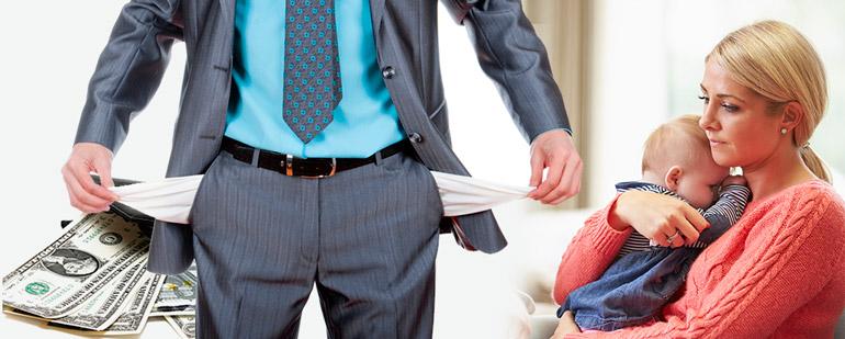 Как платить алименты если не работаешь или уволился (в 2019-м году)