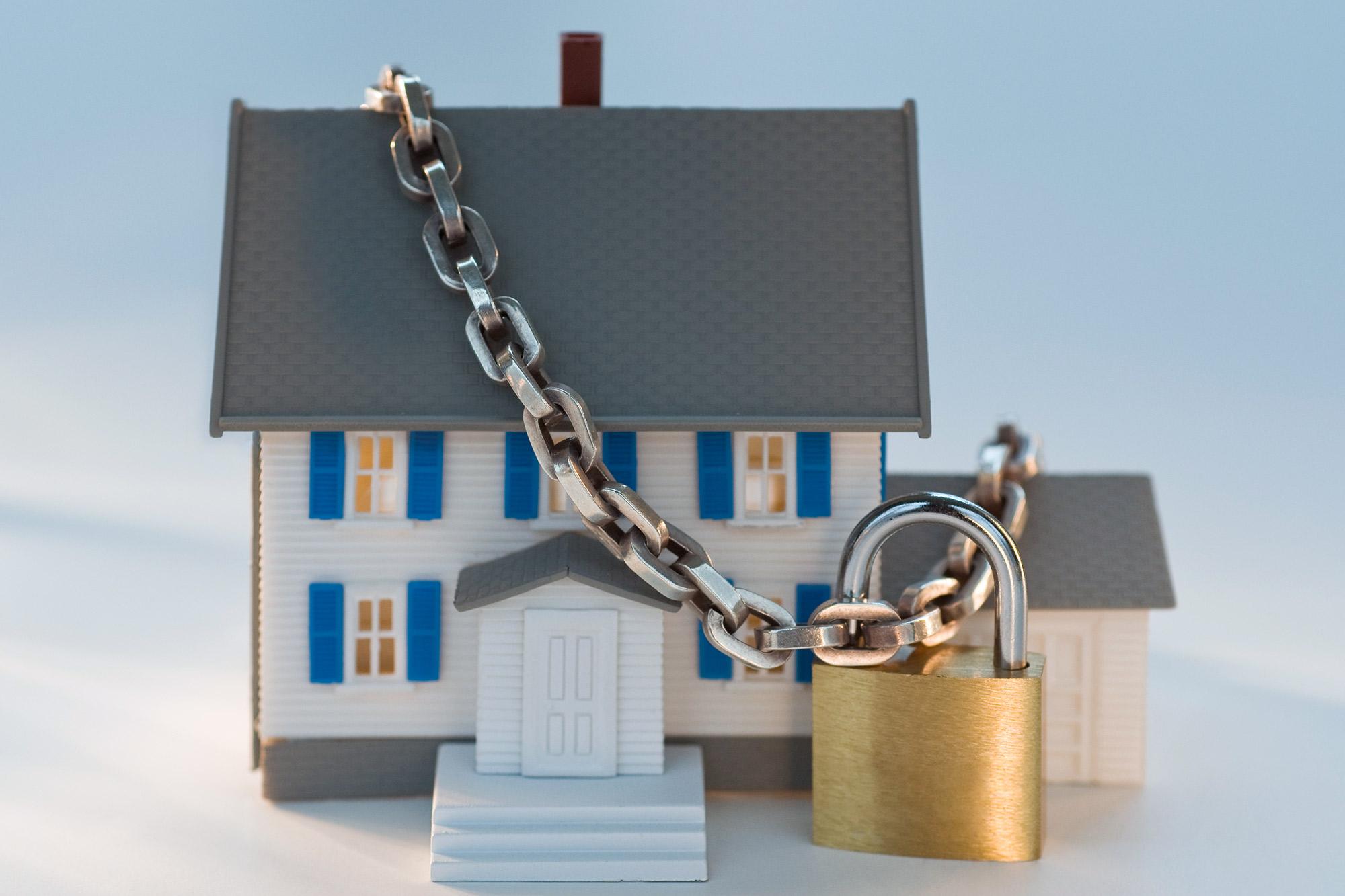 Как проверить есть ли арест на имущество