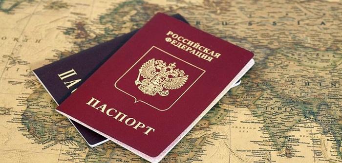 О временном удостоверении личности при замене паспорта: как получить