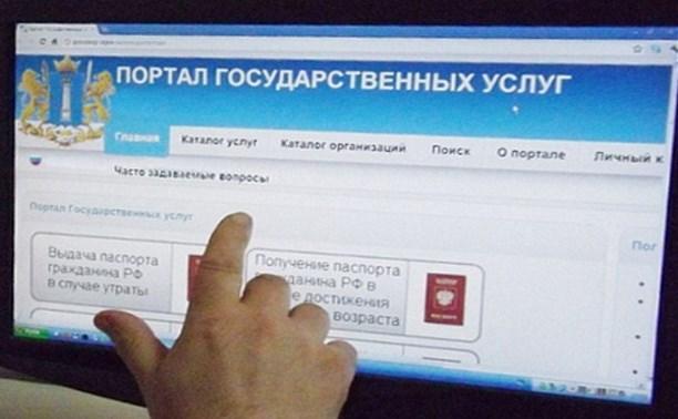 Как проверить кто прописан в квартире онлайн