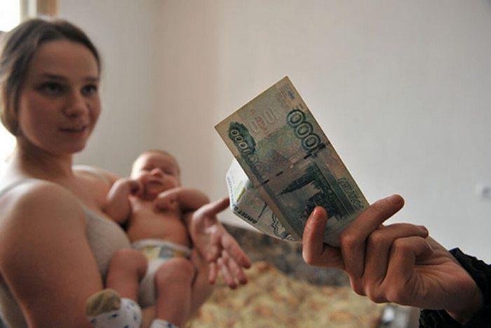 Пособие по беременности и родам неработающим женщинам: как получить декретные, если не работаешь, положено ли безработным{q}