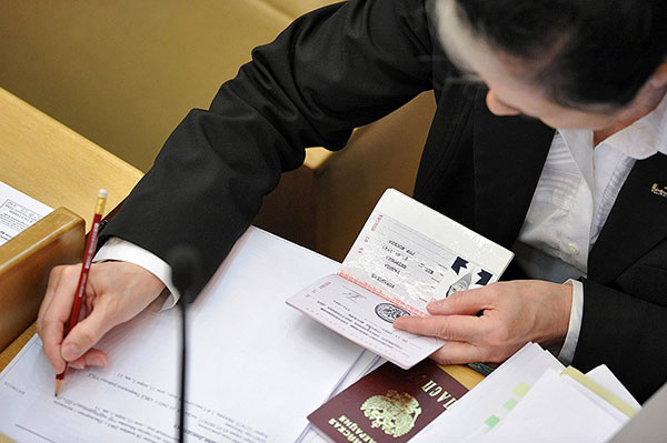 Сведения о зарегистрированных лицах в квартире