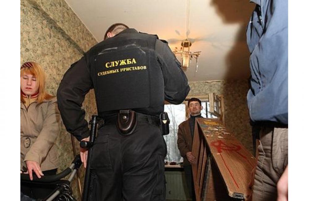 Снятие ареста что это