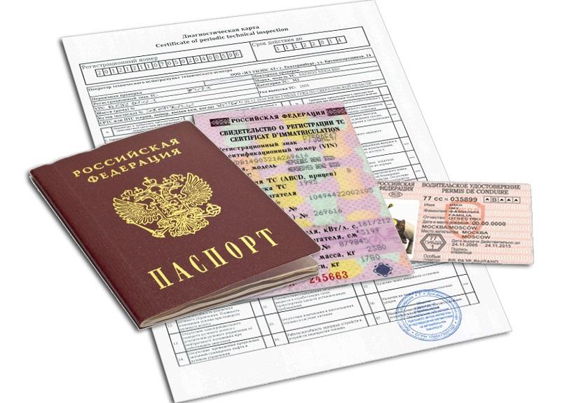 Требование штампа о гражданстве
