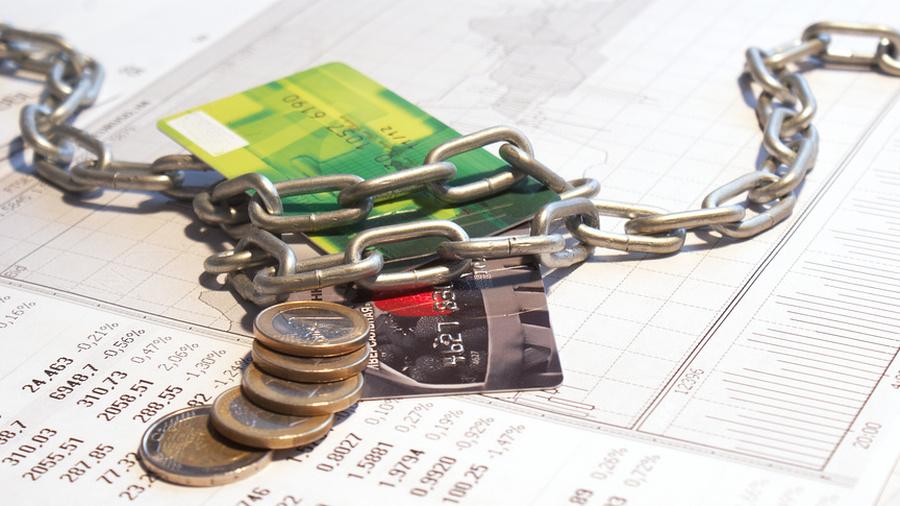 Ходатайство о снятии ареста с расчетного счета