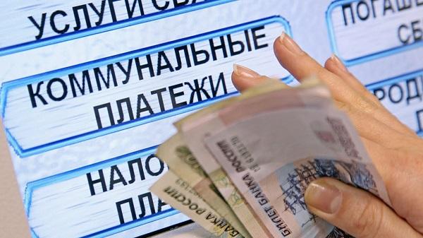 Изображение - Кому положены льготы на коммунальные услуги 1-oplata