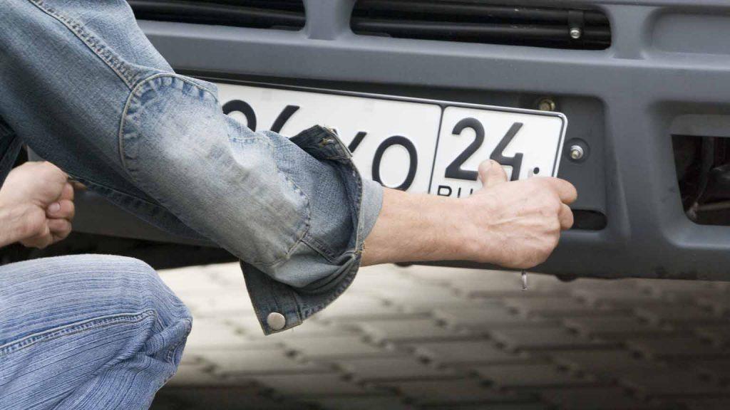 Как снять с регистрации автомобиль без документов