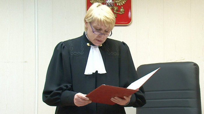 Как написать отвод судье по гражданскому делу
